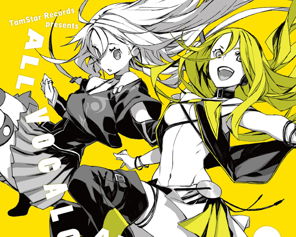 release tamstar records presents all vocaloid attack 2 tamstar